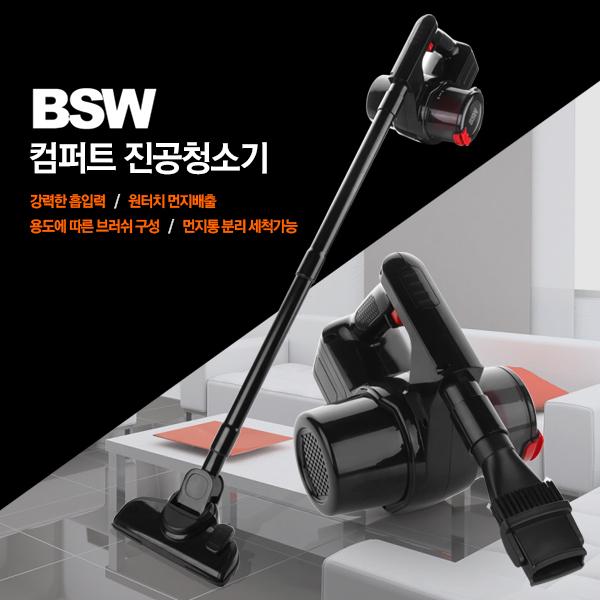 BSW 컴퍼트 무선청소기